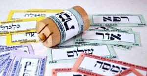 terapia de péndulo hebreo